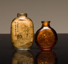Pair of Antique Inside Painted Agate Snuff Bottles
