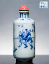 18th Antique Blue and White Porcelain Snuff Bottles
