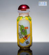 Late 19th Antique Enamel Glass Snuff Bottle