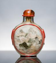 19th Antique Inside Painted Glass Snuff Bottle