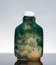 19th Antique Moss Agate Snuff Bottle