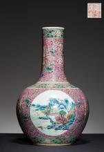 Late 19th Kuangxu Period Famille Rose Vase