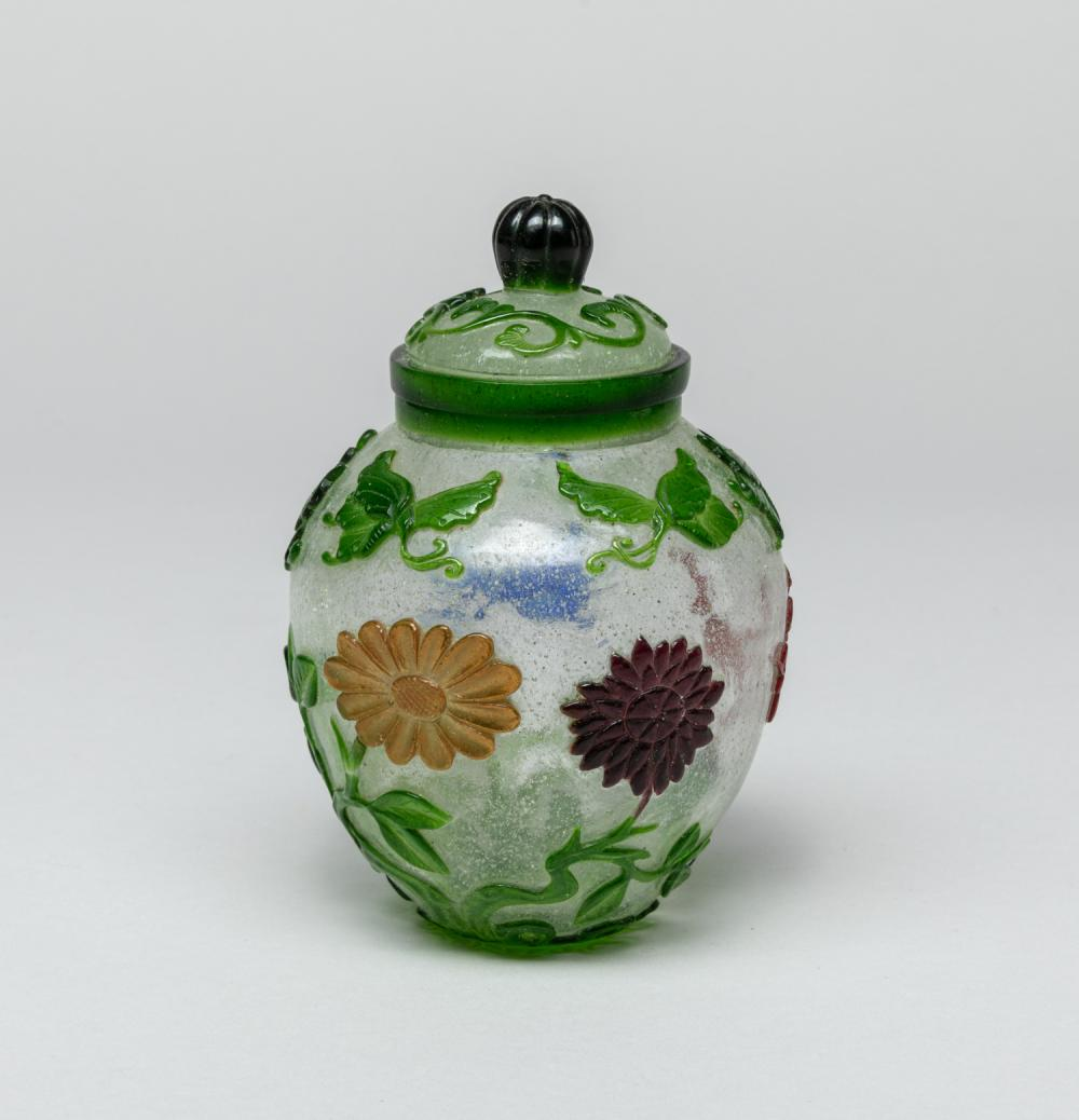 Collectible Chinese Overlay Glass Covered Jar