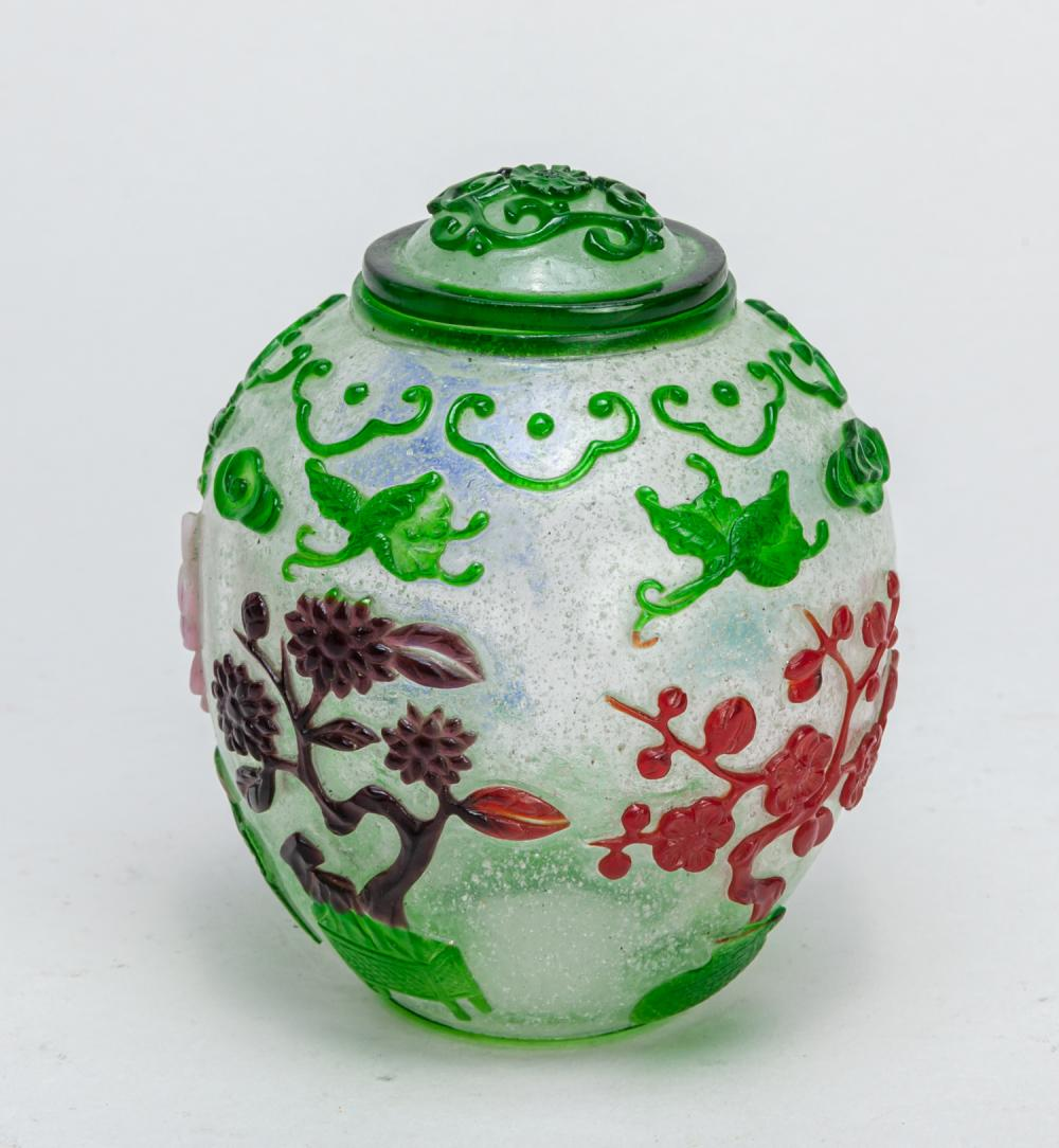 Chinese Overlay Glass Covered Jar