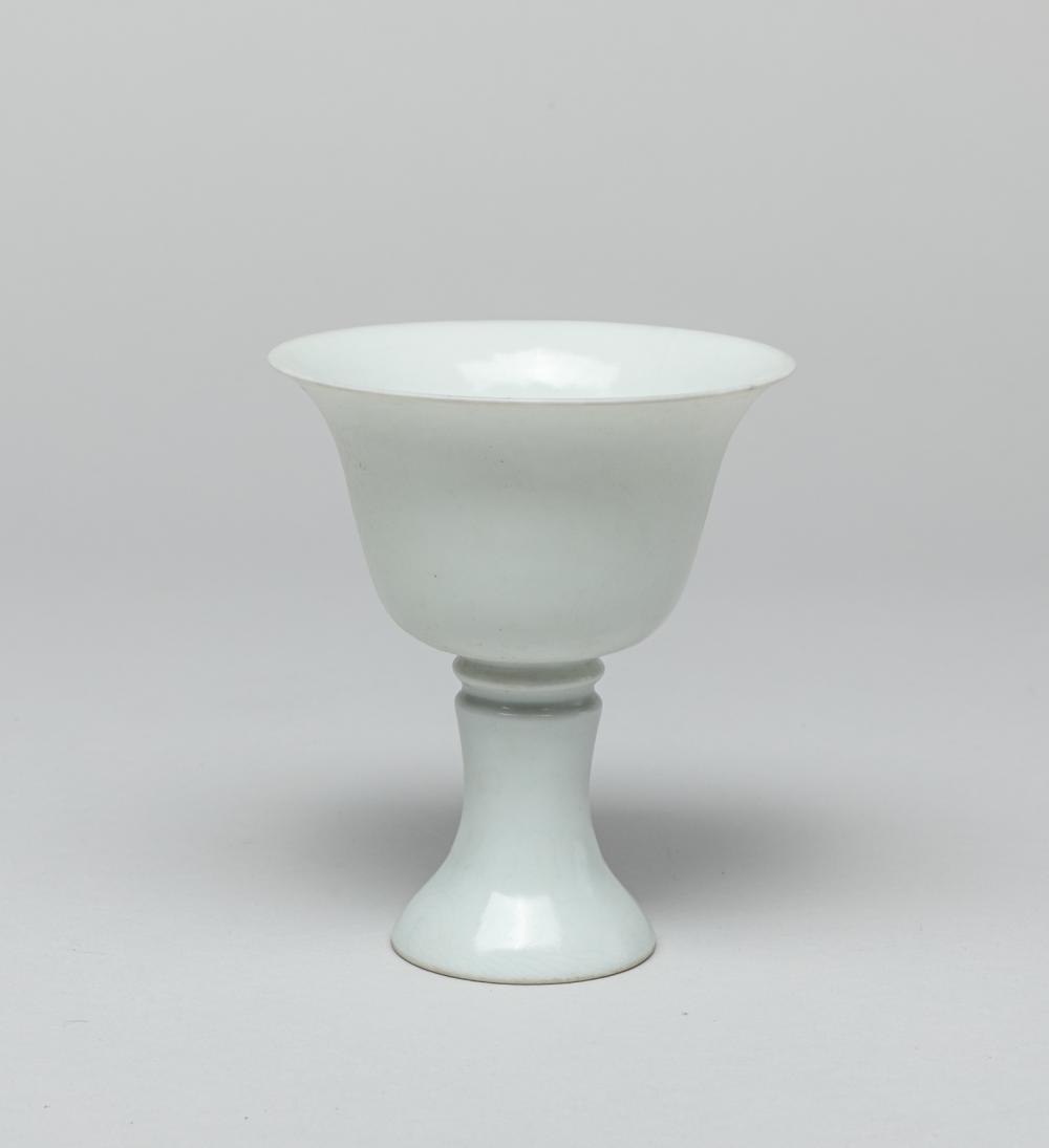 Chinese Carved Cream Glazed Porcelain Tall Cup