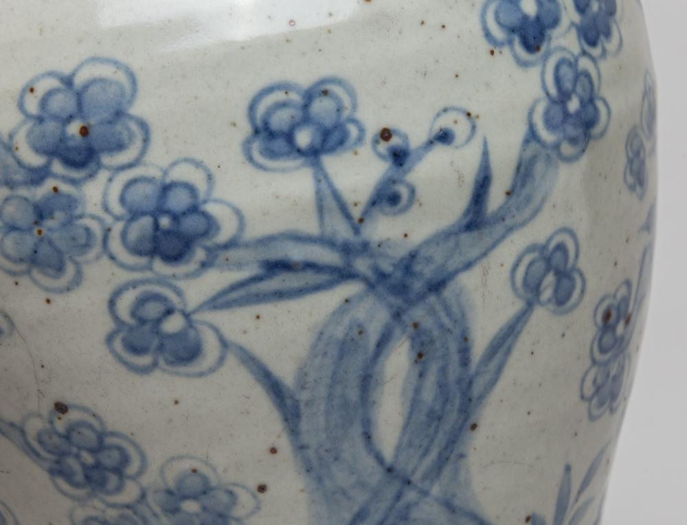 Korean Shipwreck Blue & White Porcelain Vase