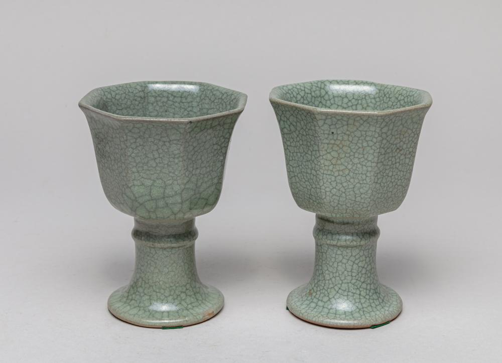 Pair Chinese Ge Type Porcelain Tall Cups