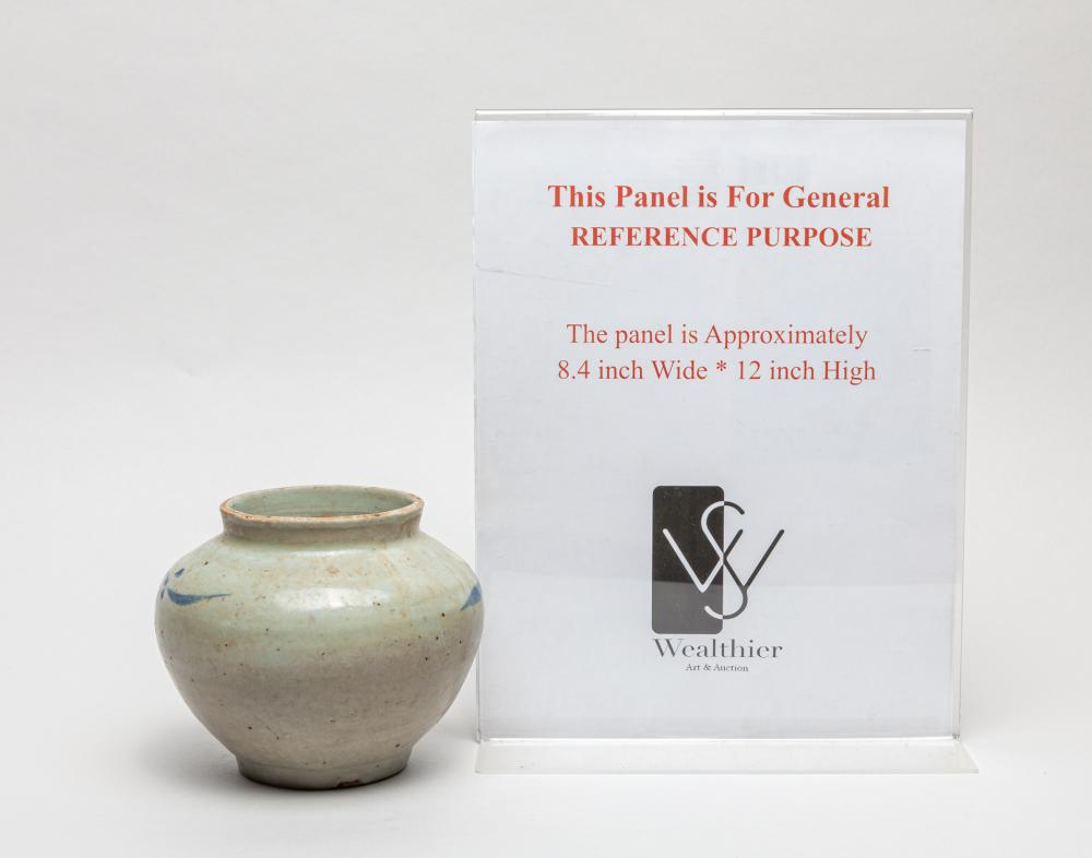 Korean Old Blue White Porcelain Water Pot