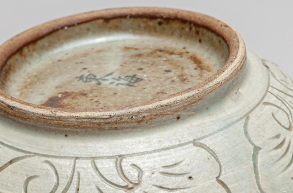 Old Korean Porcelain Cabinet Vase