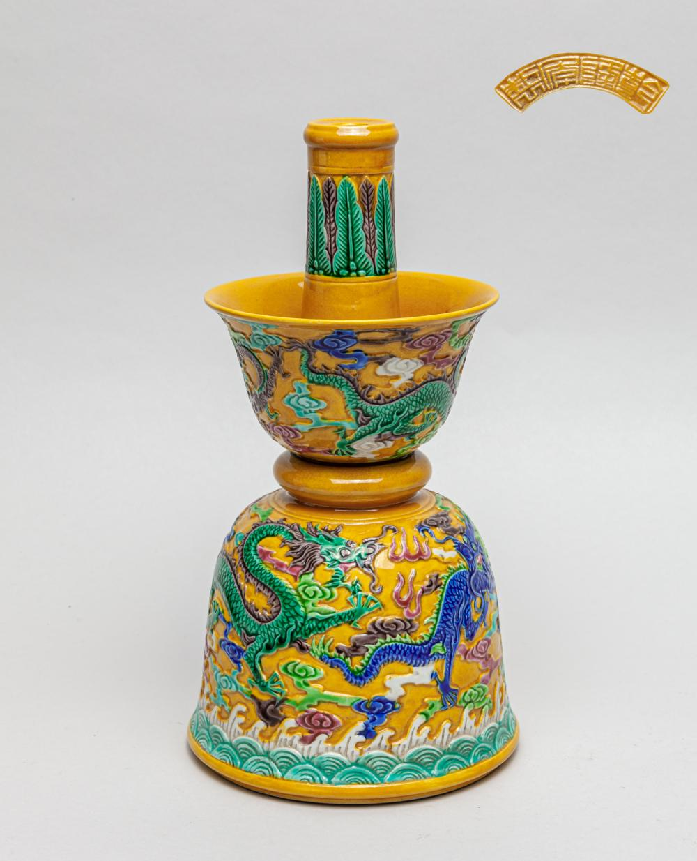 Chinese Molded Porcelain Candle Stick
