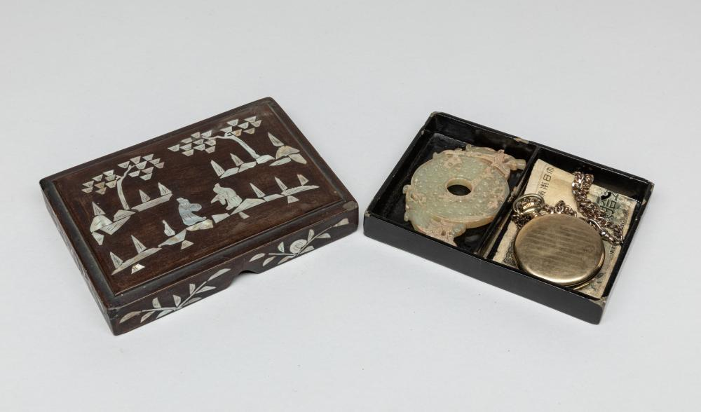 Collectible Chinese Jade & Pocket Watch