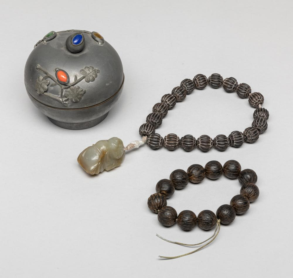 Chinese Agarwood Prayer Beads w/ Pewter Box