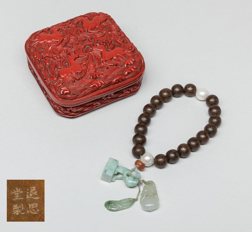 Rare Chinese Agarwood Prayer Beads
