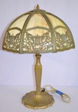 8 Panel Caramel Slag Glass Electric Table Lamp: With 2 light sockets with pull chains, a metal Art Deco lamp base, and the shade has