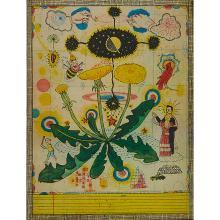 "Tony Fitzpatrick, (American, b. 1958), Dandelion, 1995, color etching and aquatint, 7 3/4"" x 6"""