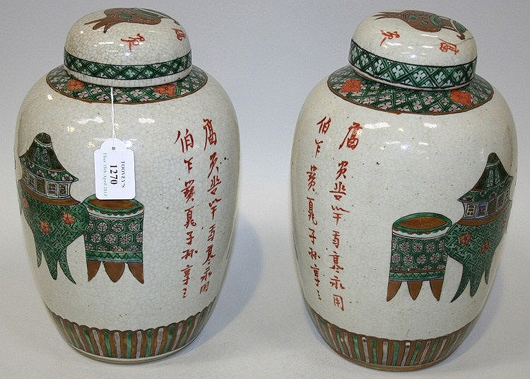 A pair of Chinese famille verte crackle glazed