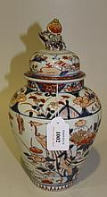 A Japanese Imari porcelain jar and cover, late