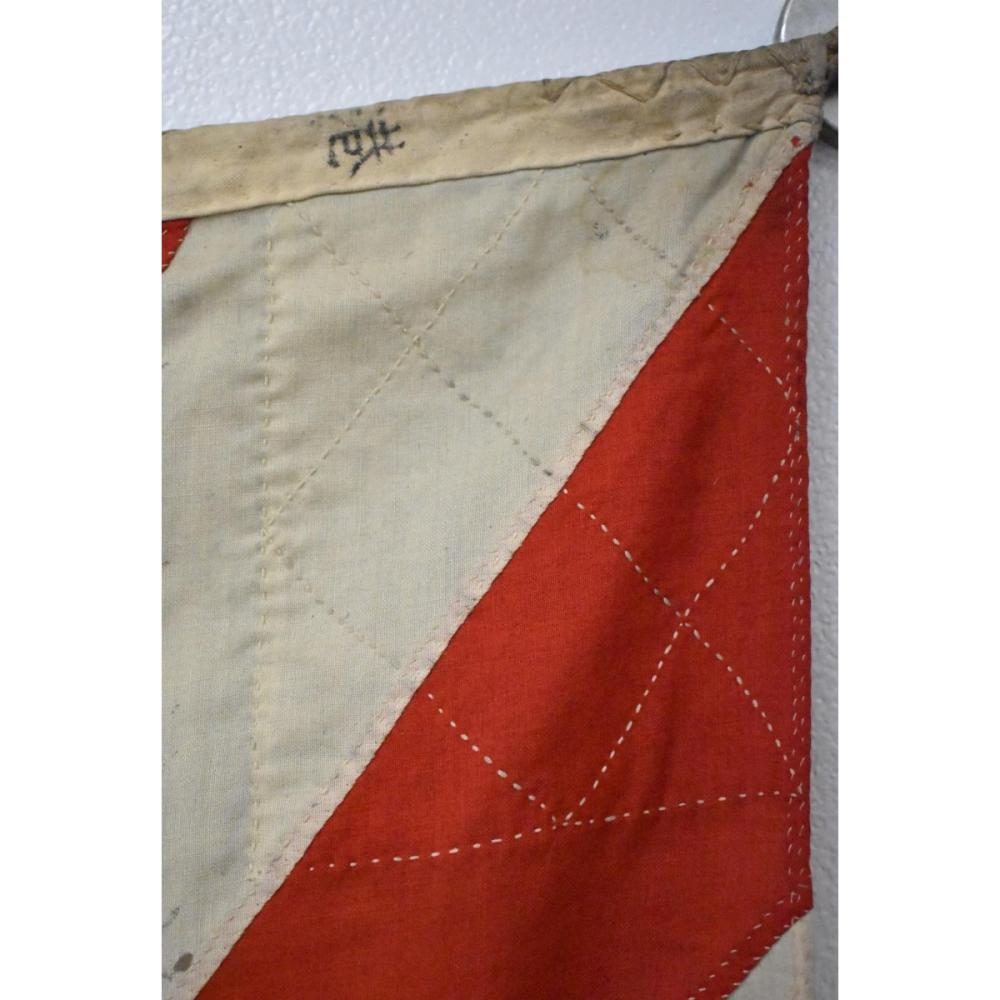 WWII Japanese Battle Flag with Photo Documentation of Capture