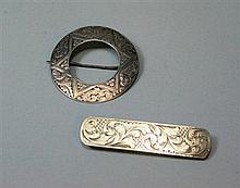 Aberdeen - a Scottish provincial bar brooch 6.4cm wide and 4.8cm diameter