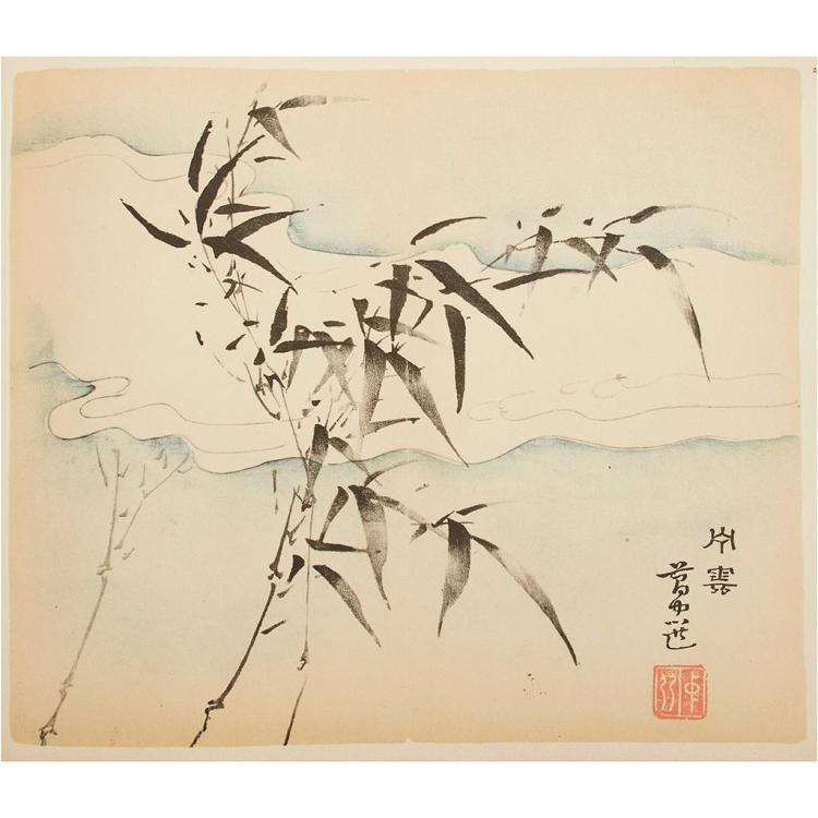 JAN TSCHICHOLD: EARLY CHINESE COLOR PRINTS