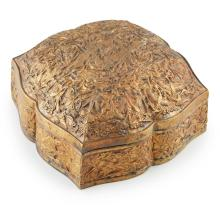 TANG-STYLE GILT-METAL QUATREFOIL BOX 15.5cm wide