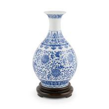 BLUE AND WHITE 'LOTUS' VASE, YU HU CHUN PING QIANLONG MARK BUT 20TH CENTURY 28cm high (excluding stand)