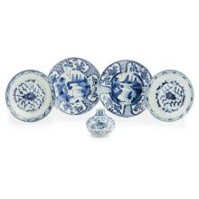 SET OF FOUR BLUE AND WHITE EXPORT DISHES QING DYNASTY, 19TH CENTURY largest 21.5cm diam