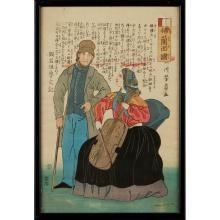 UTAGAWA YOSHIKAZU (ACTIVE 1850-1870) TWELVE WOODBLOCK PRINTS DEPICTING WESTERNERS 37x25cm (sight)