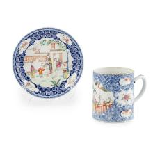 FAMILLE ROSE EXPORT TANKARD AND DISH QIANLONG PERIOD dish 20.5cm diam, mug 12.5cm high