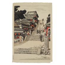 THE GROUNDS OF THE KANDA MYOJIN SHRINE BY HASUI KAWASE (1883-1957), 1926