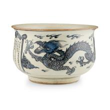 LARGE BLUE AND WHITE INCENSE BURNER KANGXI PERIOD 35cm wide