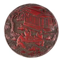 Lot 11: PAIR OF CINNABAR LACQUER CIRCULAR BOXES QING DYNASTY, 18TH/19TH CENTURY 13cm diameter