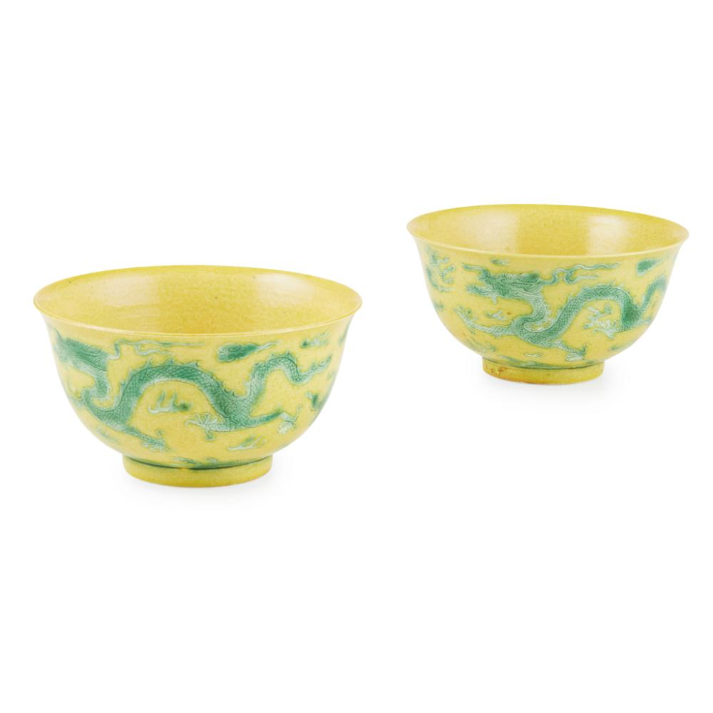 PAIR OF GREEN AND YELLOW ENAMELLED 'DRAGON' BOWLS QIANLONG MARK BUT LATE QING DYNASTY/REPUBLIC PERIOD 10.3cm diameter