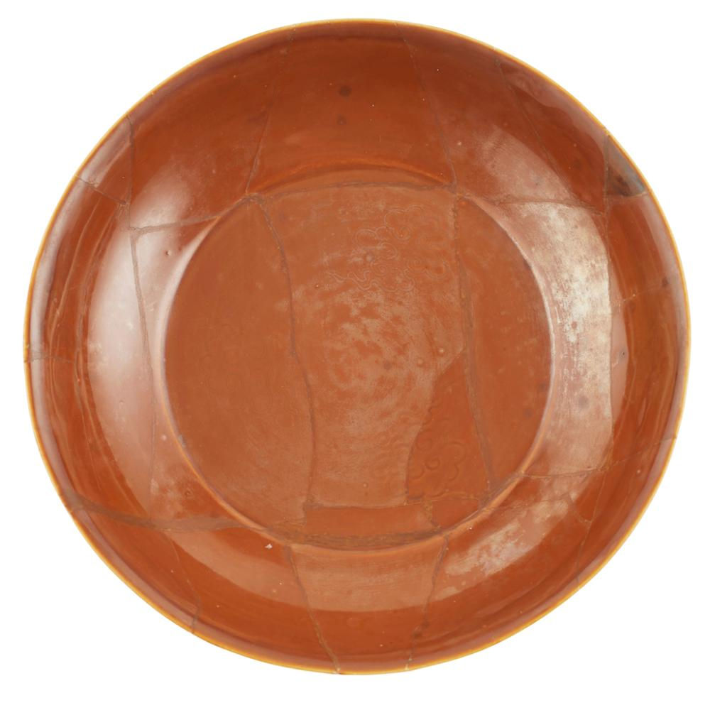 RARE BROWN-GLAZED ANHUA-DECORATED DISH XUANDE MARK AND OF THE PERIOD 18.3cm diameter