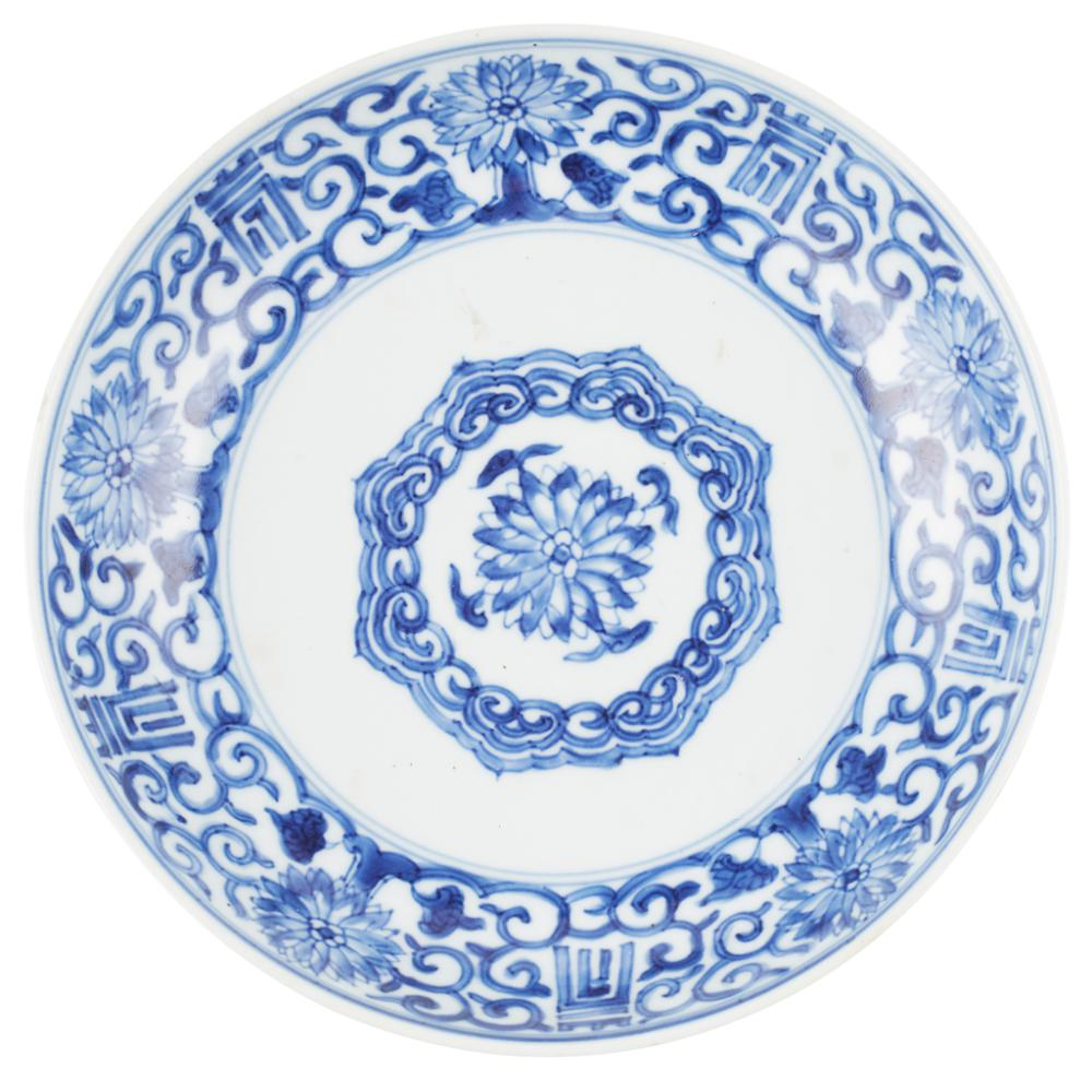 BLUE AND WHITE 'LONGEVITY' DISH YONGZHENG MARK AND OF THE PERIOD 20.2cm diameter