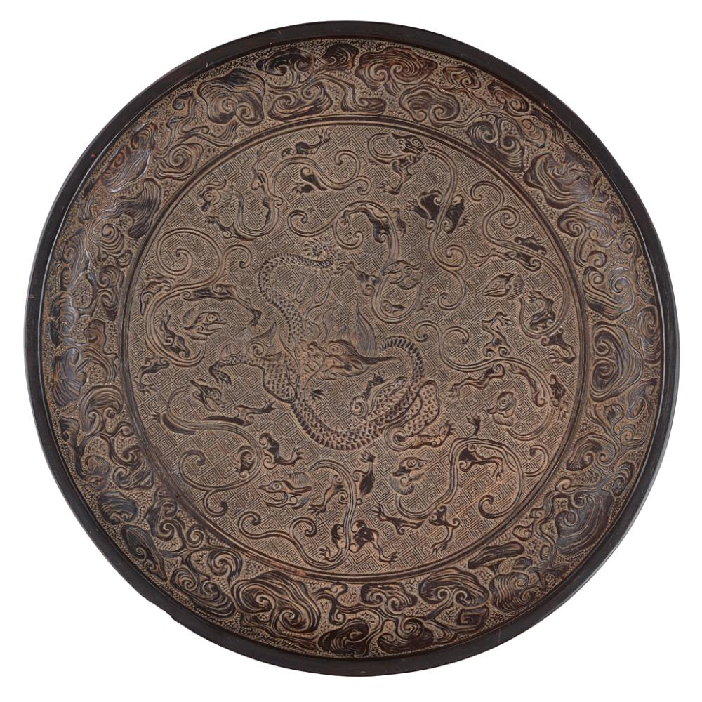 BLACK LACQUER 'NINE DRAGONS' DISH POSSIBLY YUAN DYNASTY 27.8cm diameter