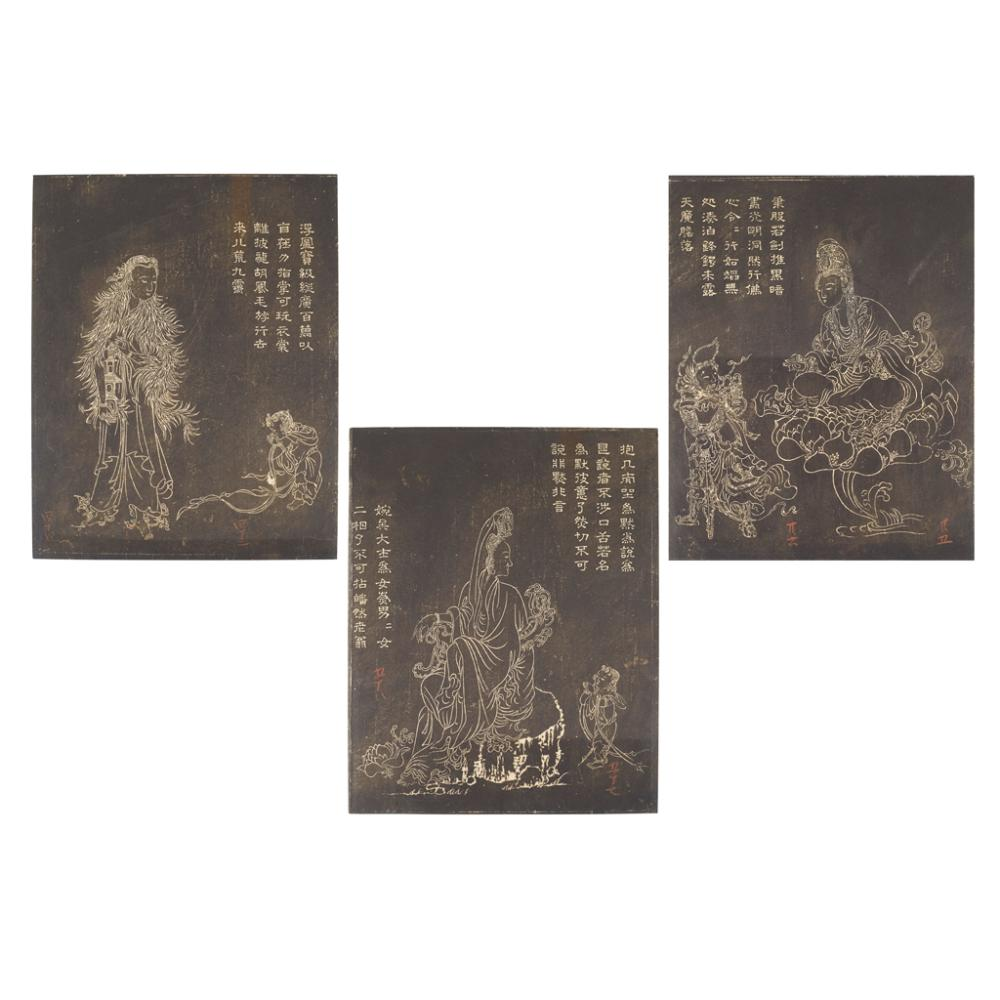 COLLECTION OF TEN INK RUBBINGS SIGNED ZHOU LÜJING (1549-1640) 26.5cm x 22cm