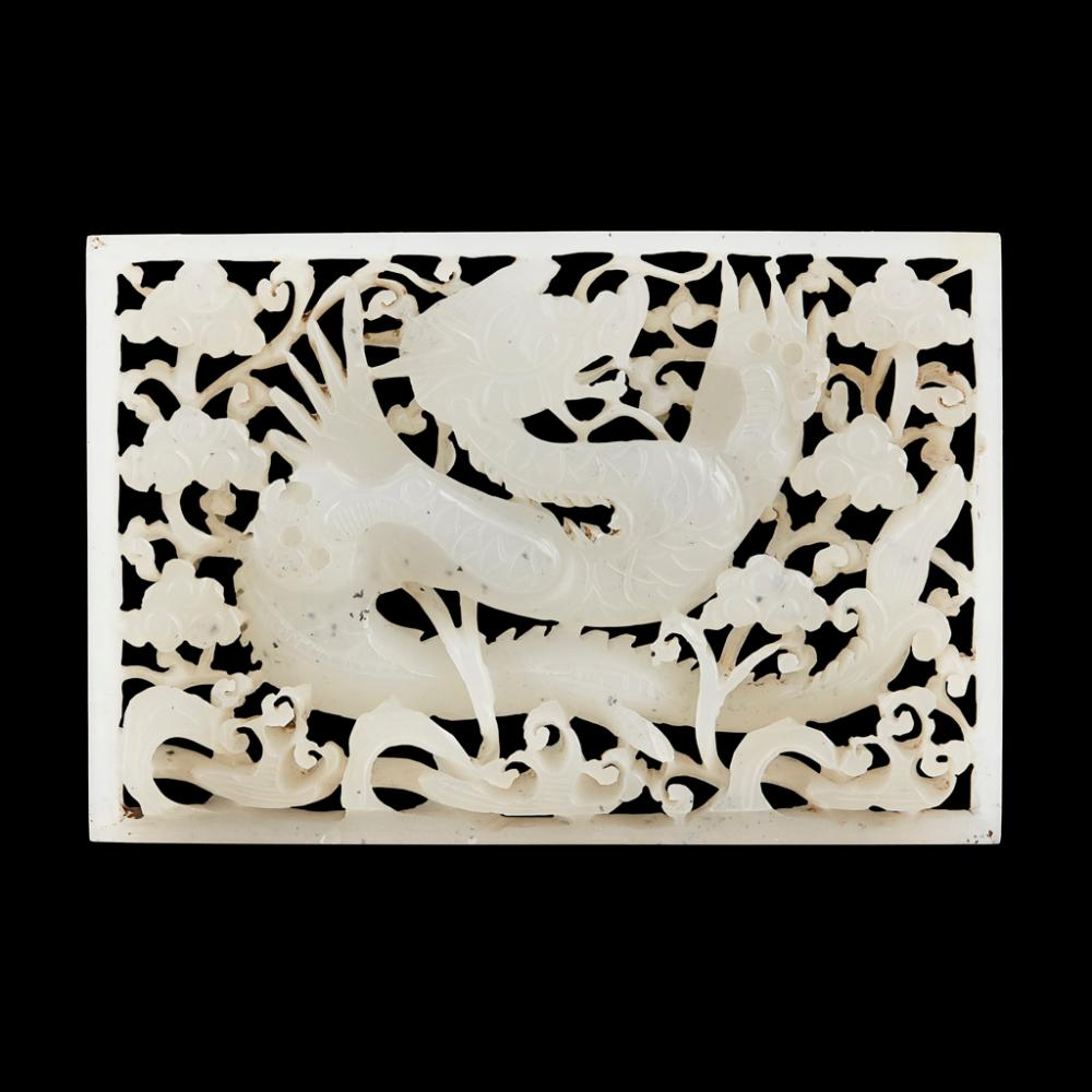 WHITE JADE PIERCED 'DRAGON' PLAQUE LATE QING DYNASTY 7cm wide