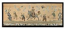 A SILK NEEDLEWORK PANEL LATE QING DYNASTY 103cm wide, 40cm high