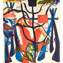 [§] GRAHAM DURWARD (BRITISH B.1966) HAGIOGRAPHY 63cm x 56cm (24.75in x 22in)