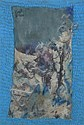 ANWAR JELAL SHEMZA (PAKISTANI, 1928-1985) BLUE ABSTRACT 37cm x 25cm (14.5in x 10in), Anwar Jalal Shemza, Click for value