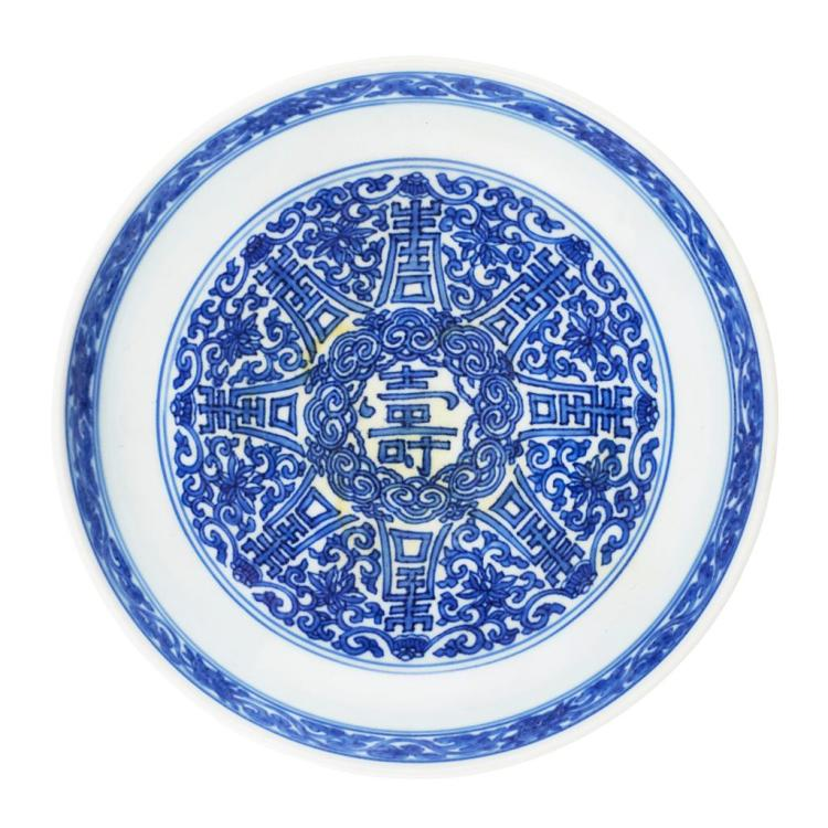 BLUE AND WHITE 'SHOU' CHARACTER DISH KANGXI MARK BUT 19TH CENTURY 16cm diam