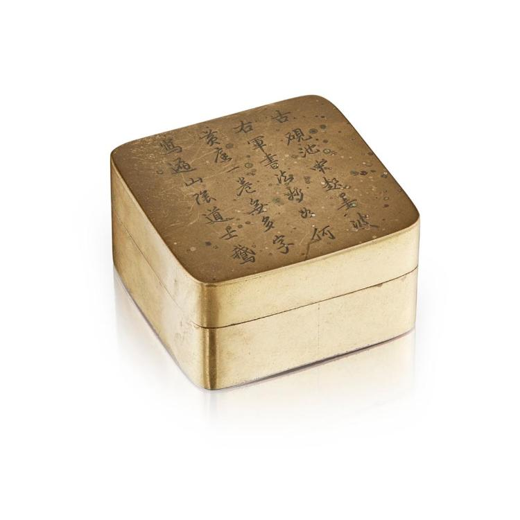 ENGRAVED PAKTONG INK BOX AND COVER QING DYNASTY, 19TH CENTURY 6.4cm wide