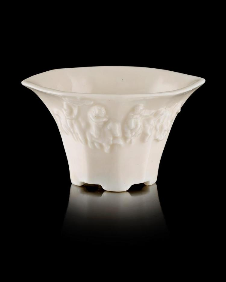 BLANC-DE-CHINE LIBATION CUP KANGXI PERIOD 5.5cm high
