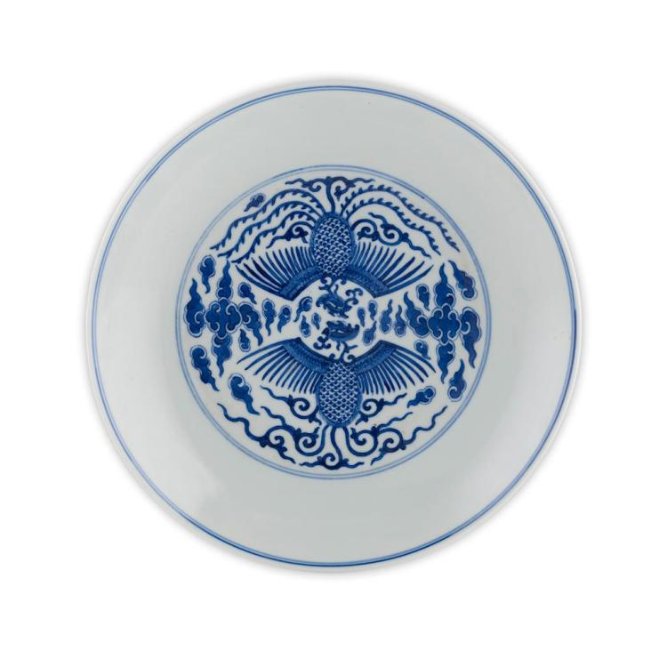 BLUE AND WHITE 'PHOENIX' DISH GUANGXU MARK AND OF THE PERIOD 27cm diam