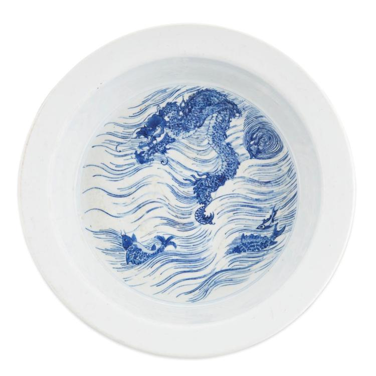 BLUE AND WHITE 'DRAGON AND CARP' BASIN KANGXI MARK AND OF THE PERIOD 29cm diam