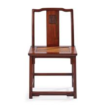 HUANGHUALI CONTINUOUS YOKE-BACK CHAIR, NANGUANMAOYI QING DYNASTY, 18TH CENTURY 96cm high, 52cm wide, 42cm deep