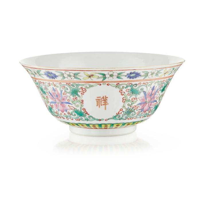 FAMILLE ROSE BOWL TONGZHI MARK AND OF THE PERIOD 19cm diam