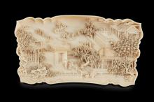 <sup>Y</sup> FINELY CARVED IVORY PANEL QING DYNASTY, LATE 19TH CENTURY 23.5cm wide