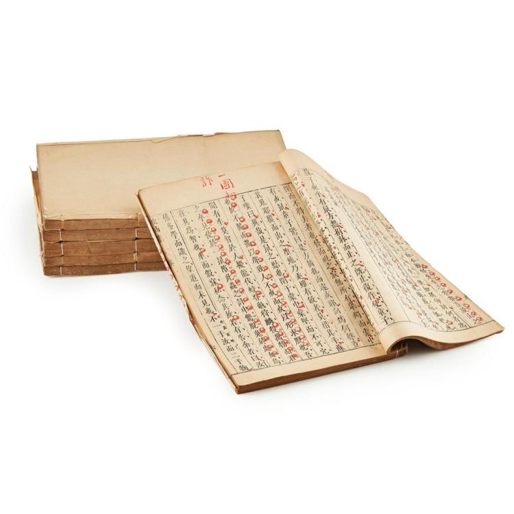 COMPLETE SIXTEEN VOLUMES OF PO XIAN JI BY SU SHI (1036-1101), PRINTED IN THE WANLI PERIOD each book 26.1cm high